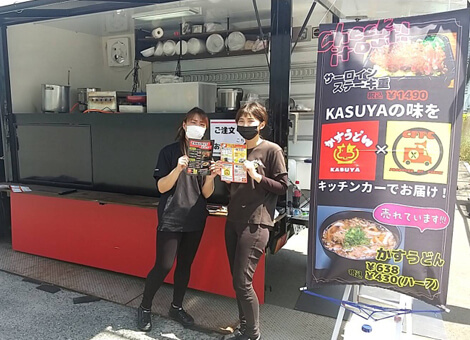 KASUYA 岸和田店